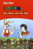 Lekture/Readers, Laseclub: Der Hase und der Igel