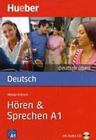 Deutsch uben, Horen + Sprechen, Buch mit CD