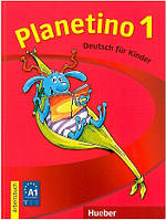Planetino 1, AB