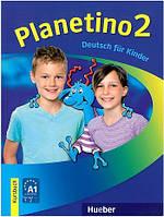 Planetino 2, KB
