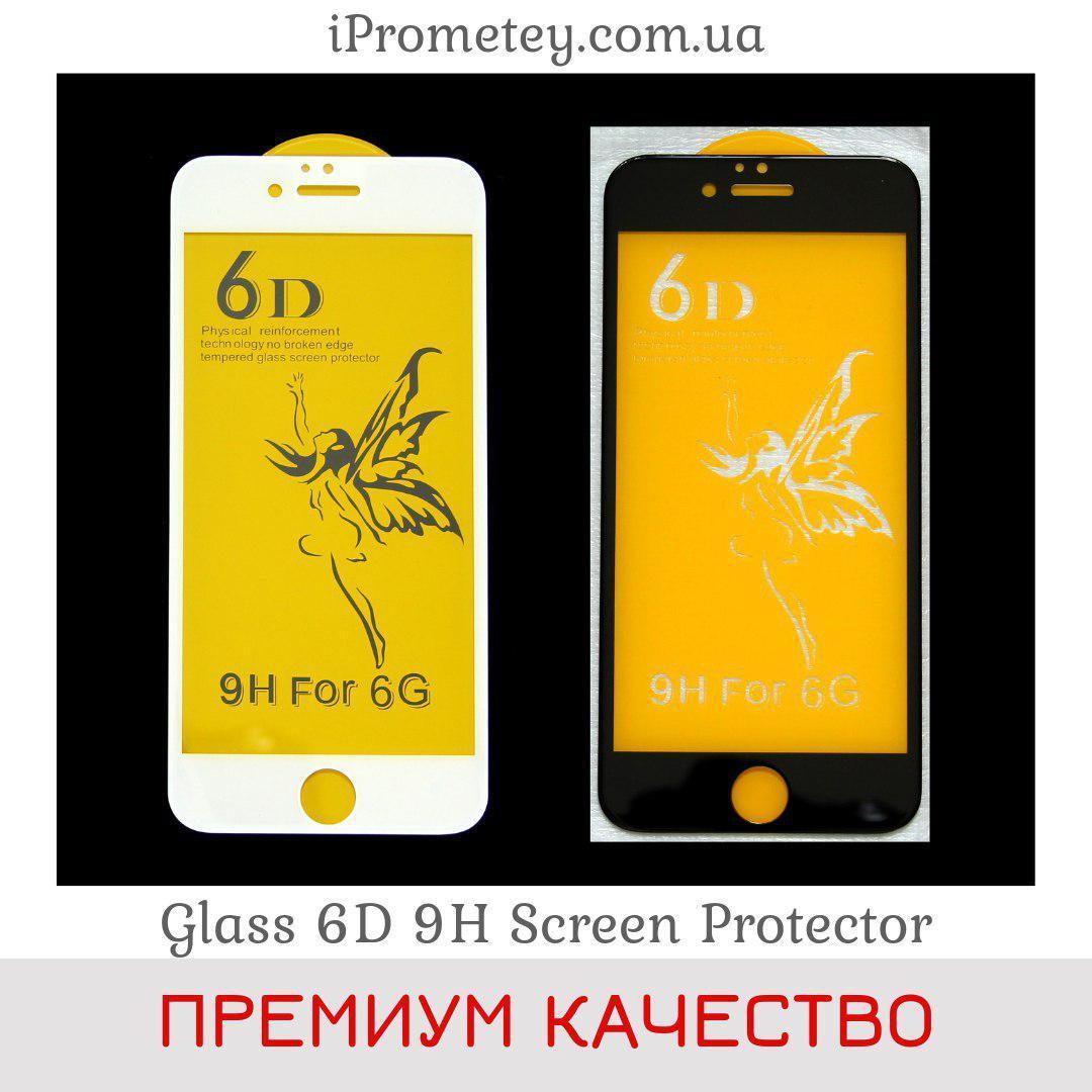 Защитное стекло Glass™ 6D 9H для Айфон 6 iPhone 6 на Айфон 6s iPhone 6s Оригинал