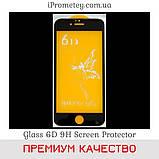 Защитное стекло Glass™ 6D 9H для Айфон 6 iPhone 6 на Айфон 6s iPhone 6s Оригинал, фото 3