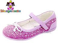 Туфли для девочки замшевые Шалунишка 26 размер