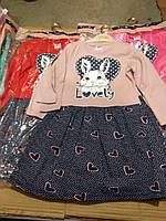 Летнее платье для девочек от 2 до 5 лет