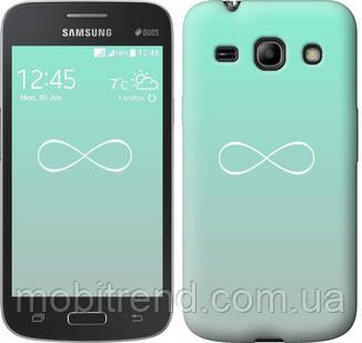 Чехол на Samsung Galaxy Star Advance G350E Знак бесконечности