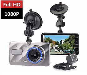 """Автомобильный видеорегистратор DVR A10 Full HD 4"""" WDR Premium Class на 2 камеры, с камерой заднего вида, Акция"""