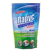"Средство для чистки ковров""Парус"" Коврочист, 200 г"