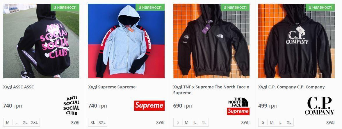 Худі C.P. Company ASSC The North Face Fila Thrasher Champion Supreme Off White Kappa Balenciaga Triple S.