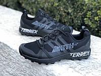 Кроссовки  Adidas Terrex Kith