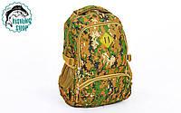 Рюкзак туристический (зеленый пиксель)  25л/ 47*32*15см , фото 1