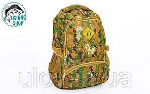 Рюкзак туристический (зеленый пиксель)  25л/ 47*32*15см