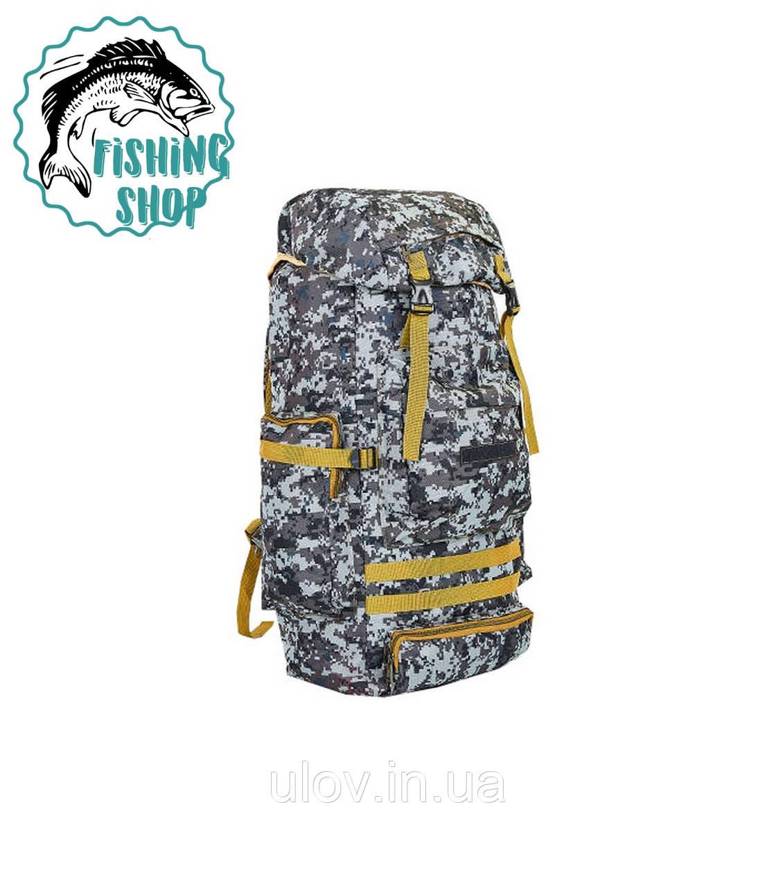 Рюкзак туристичний (блакитний піксель) 65л/ 58*34*16.5 см