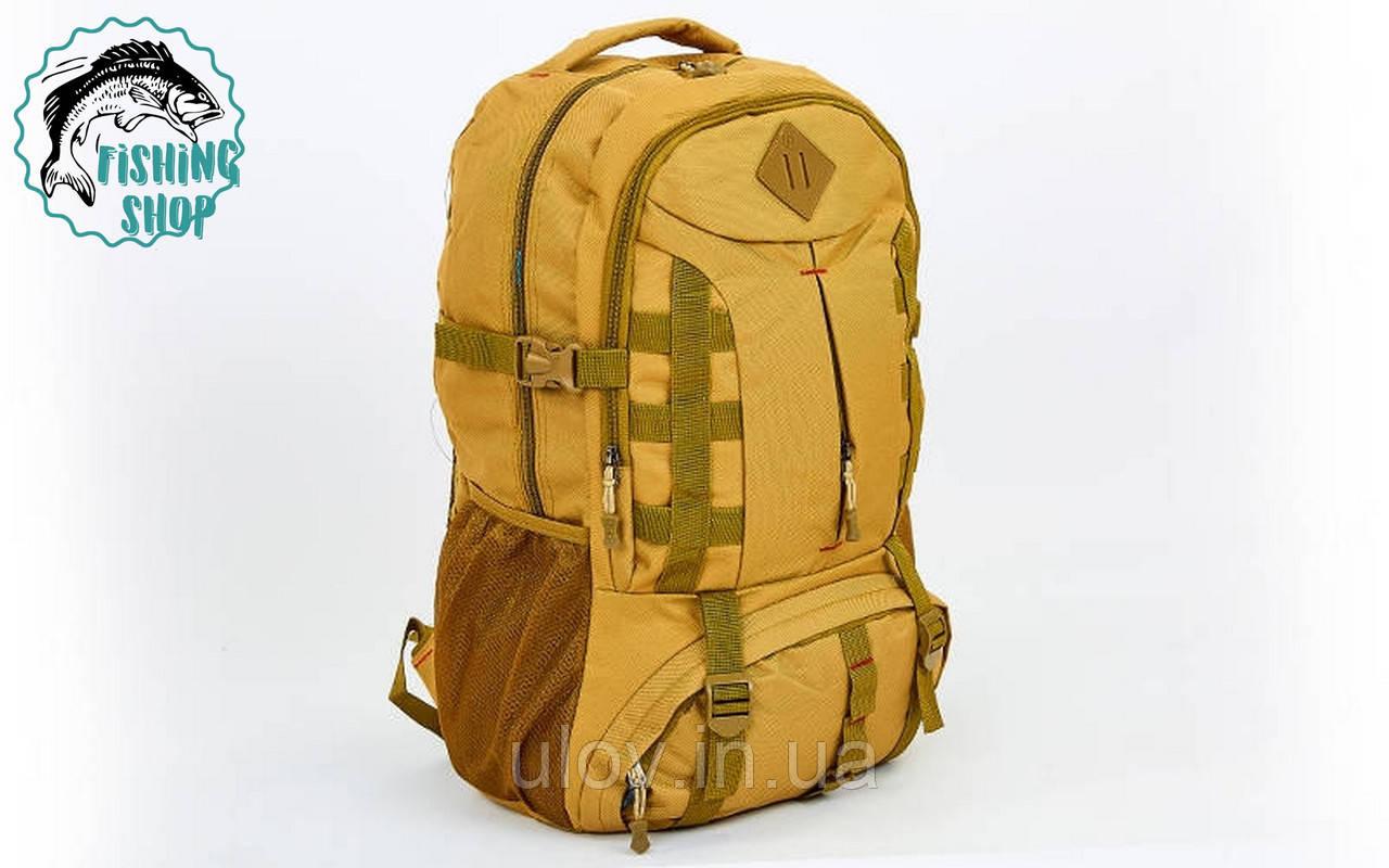 Рюкзак туристический (койот)  45л/ 55*35*19см