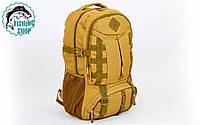 Рюкзак туристический (койот)  45л/ 55*35*19см , фото 1