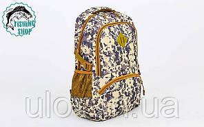 Рюкзак туристический (серый пиксель)  25л/ 47*32*15см