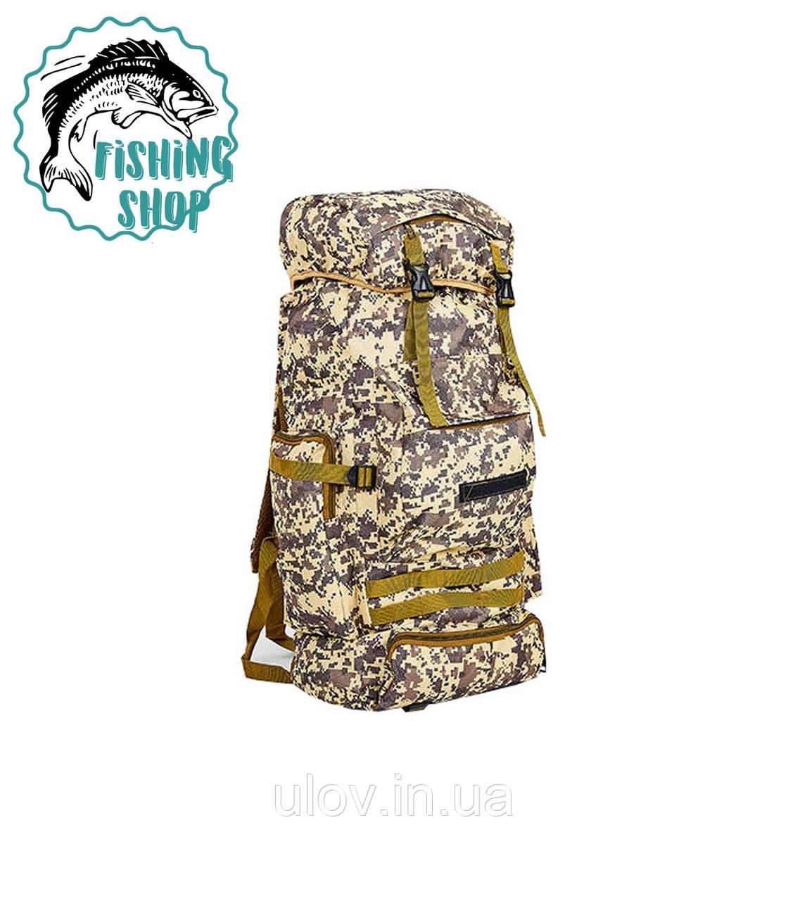 Рюкзак туристический (серый пиксель)  65л/ 58*34*16.5см