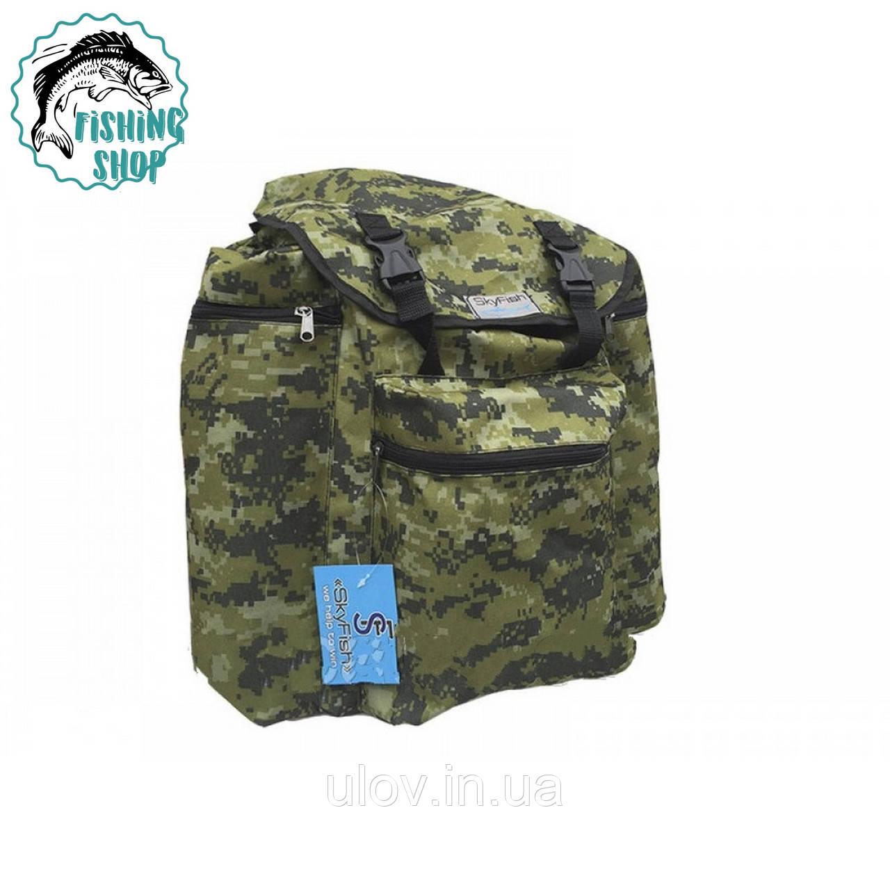 Рюкзак туристический 50л/ 45*32*25см