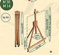 Мольберт настольный № М30 (h мольб. 46-82см, max h полотна 50см) бук