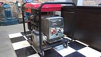 Трехфазный электрогенератор Вепрь АБП 12-Т400/230 ВХ-БСГ
