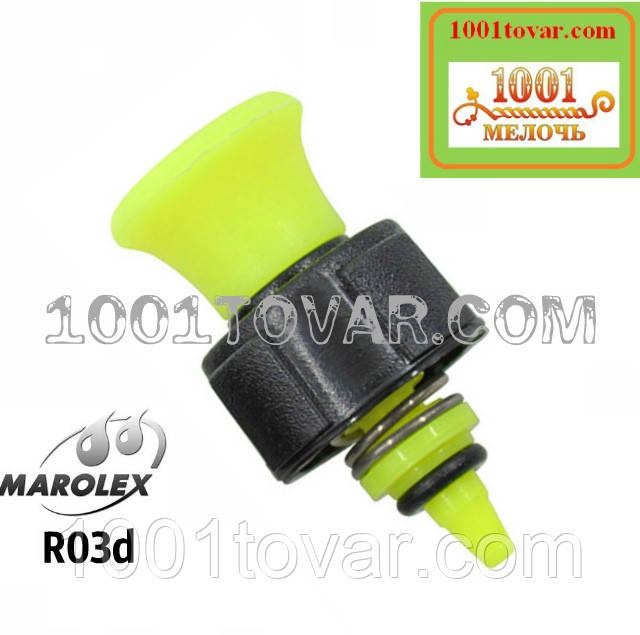 Предохранительный клапан Marolex R03d. Ремкомплект Marolex (Маролекс)