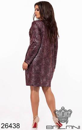 Платье бордо большие размеры, фото 2