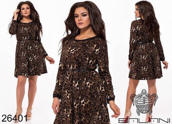 Короткое платье большого размера, фото 2