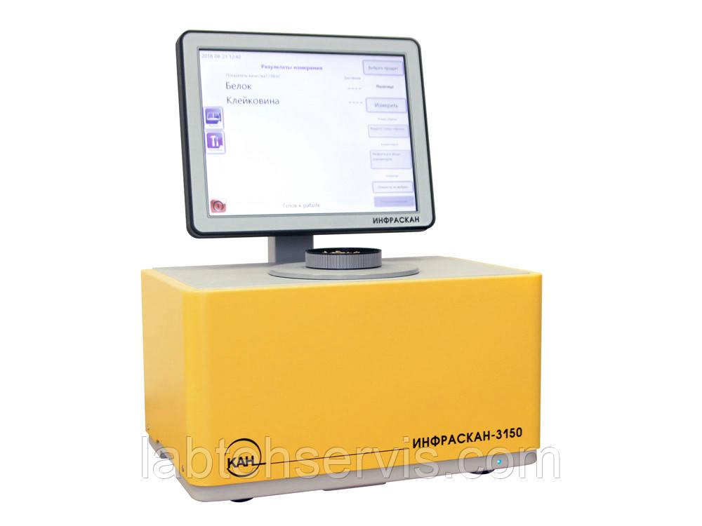 ИК-анализатор Инфраскан-3150