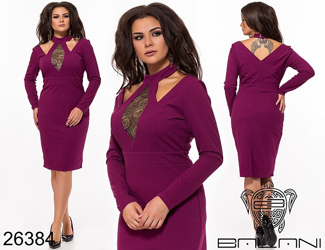 Фиолетовое вечернее платье большого размера