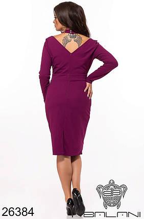 Фиолетовое вечернее платье большого размера, фото 2