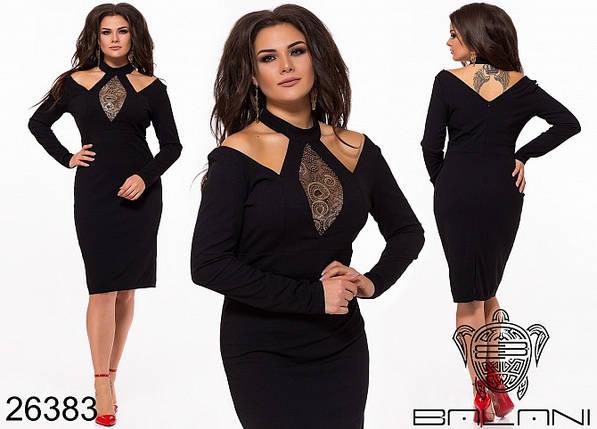 4fa655e70db0 Черное вечернее платье для полных женщин