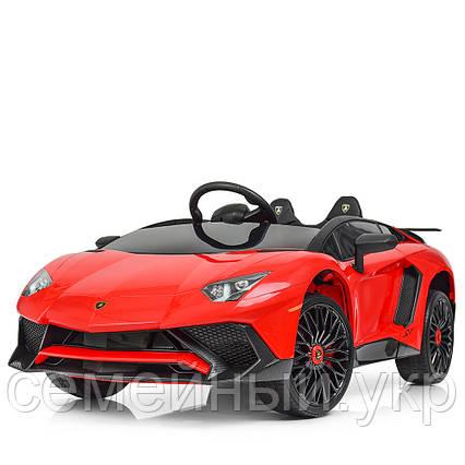 Детский электромобиль M 3903 EBLR-3 Lamborghini, фото 2