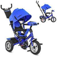 Детский трехколёсный велосипед Турбо Трайк Turbo Trike M 3115-14 HA синий индиго с фарой. Разные цвета.