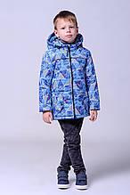Детская демисезонная куртка для мальчика 92-110