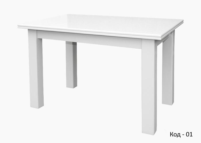 Стол деревянный раскладной Код - 01