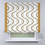 Римская штора волны с кантом горчичным, фото 2