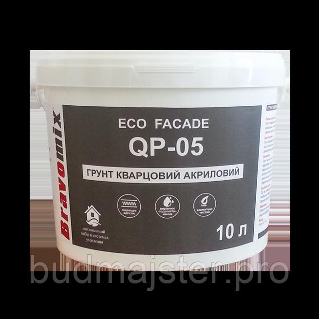 Грунт кварцовий акриловий ECO FACADE QP – 05, 10 л