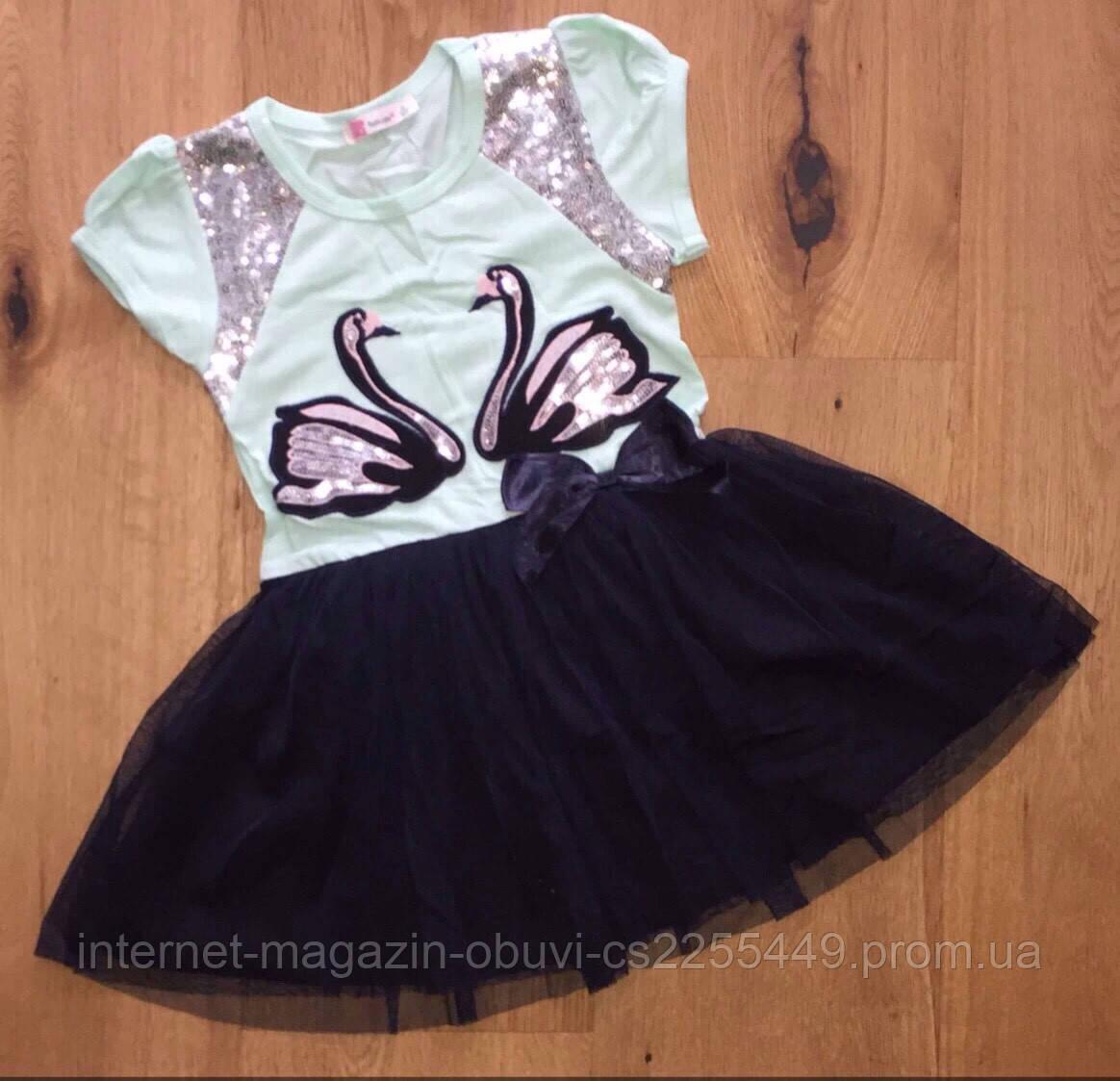 83072484592 Летнее платье для девочек от 98 до 128 см рост