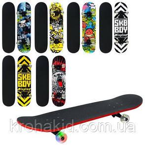 Скейт (скейтборд) детский деревянный MS 0355 (6 разных дизайнов), фото 2