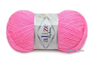 Alize My Baby, Ярко-розовый №157