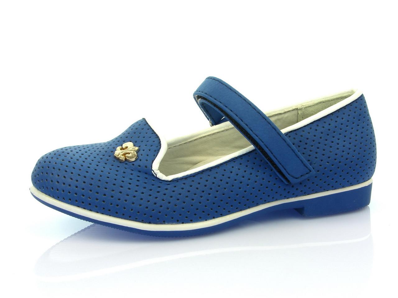 Туфли детские Clibee