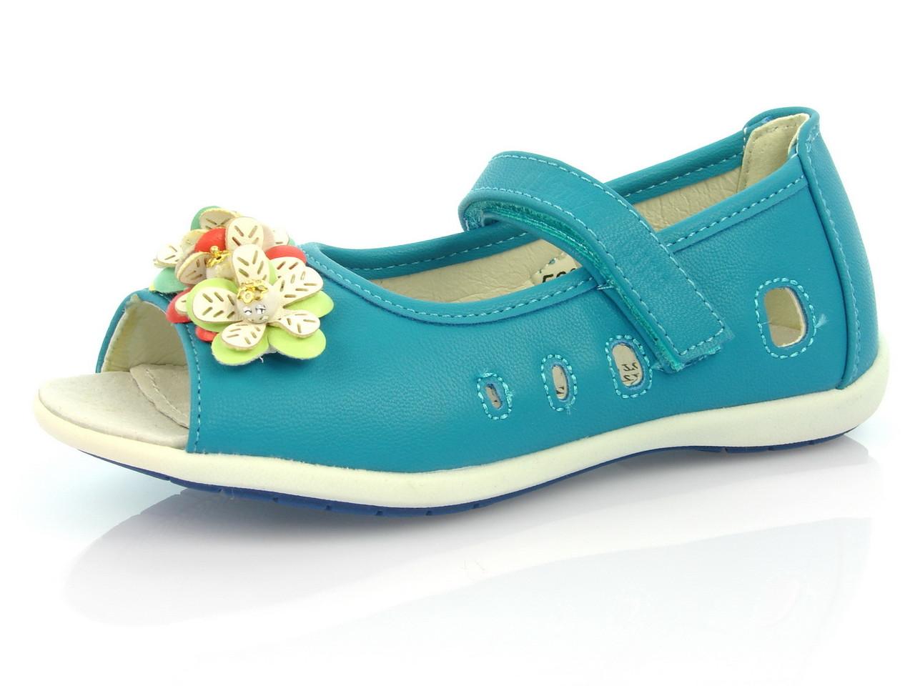 Детские туфли Шалунишка