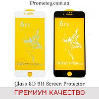 Защитное стекло Glass™ 6D 9H на Айфон 7 Plus для iPhone 8 Plus Оригинал Олеофобное покрытие