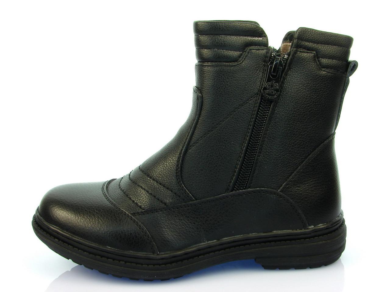 Ботинки детские для мальчика Шалунишка