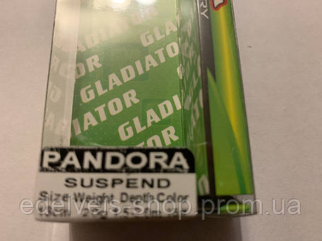 Воблер Gladiator Pandora   13см вес 20гр  >1.5-2м(suspend), фото 2