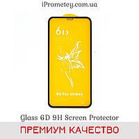 Защитное стекло Glass™ 6D 9H на Айфон XS Max на iPhone XS Max для Айфон XS Max для iPhone XS Max Оригинал
