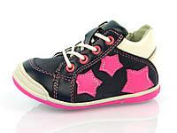 Детские ботинки Apawwa, фото 1