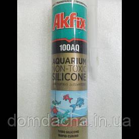 Аквариумний силикон,Герметик аквариумный силиконовый Akfix 100AQ прозрачный