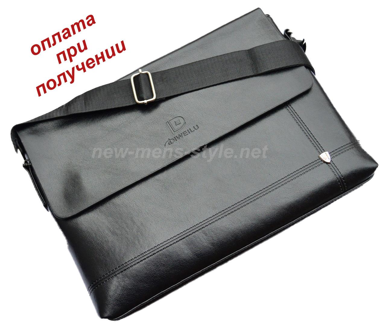 Чоловіча чоловіча ділова шкіряна сумка портфель формат А4 A4