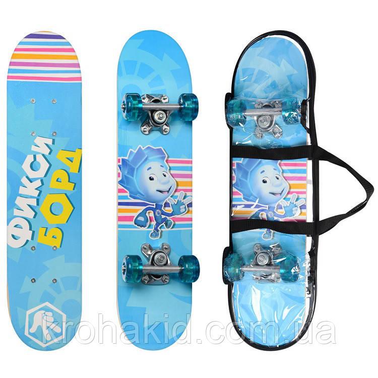 Скейт FX 0006 колеса ПВХ, 9слоев,подшипABEC-5,в сумке