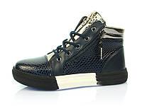 Детские ботинки Clibee, фото 1